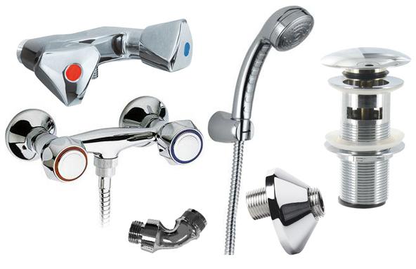 Articles sanitaire tunisie accessoires sanitaire tunisie - Accessoires sanitaire pour handicapes ...